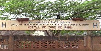 Ouverture de l'unité ophtalmologique de N'Zérékoré (Guinée)
